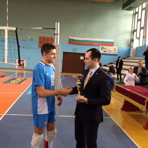 kardjali-volley-nagrada