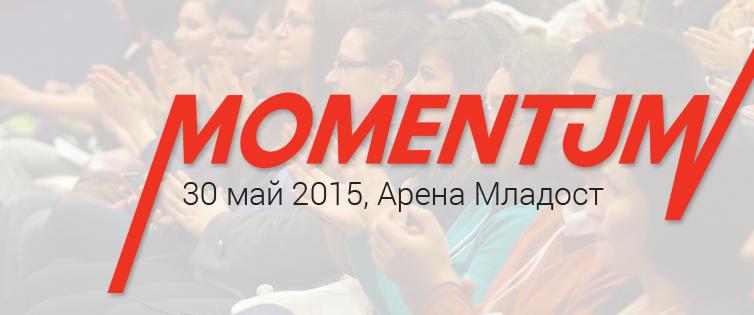 momentum-tedxwomenmladost