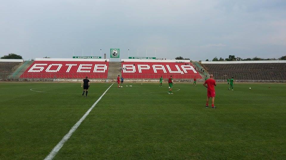 botev-vratca-stadion