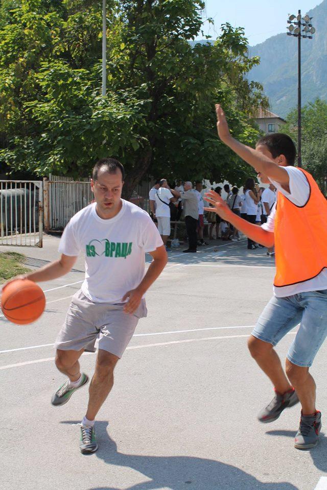 kk-basket