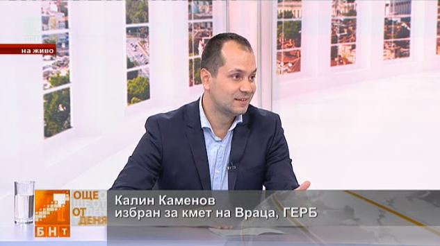 kalin0kamenov-bnt